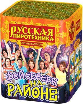 Где и во сколько смотреть салют в Москве и Санкт