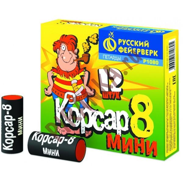 Купить салюты и фейерверки в Москве